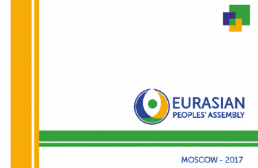Buklet Eurasian Peoples Assembly